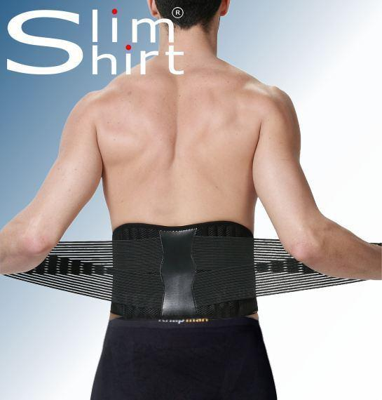 Rückenbandage, Rückengurt, Kalt/Warm-Kompressen, Lumbalbandage, Rückenstütze,